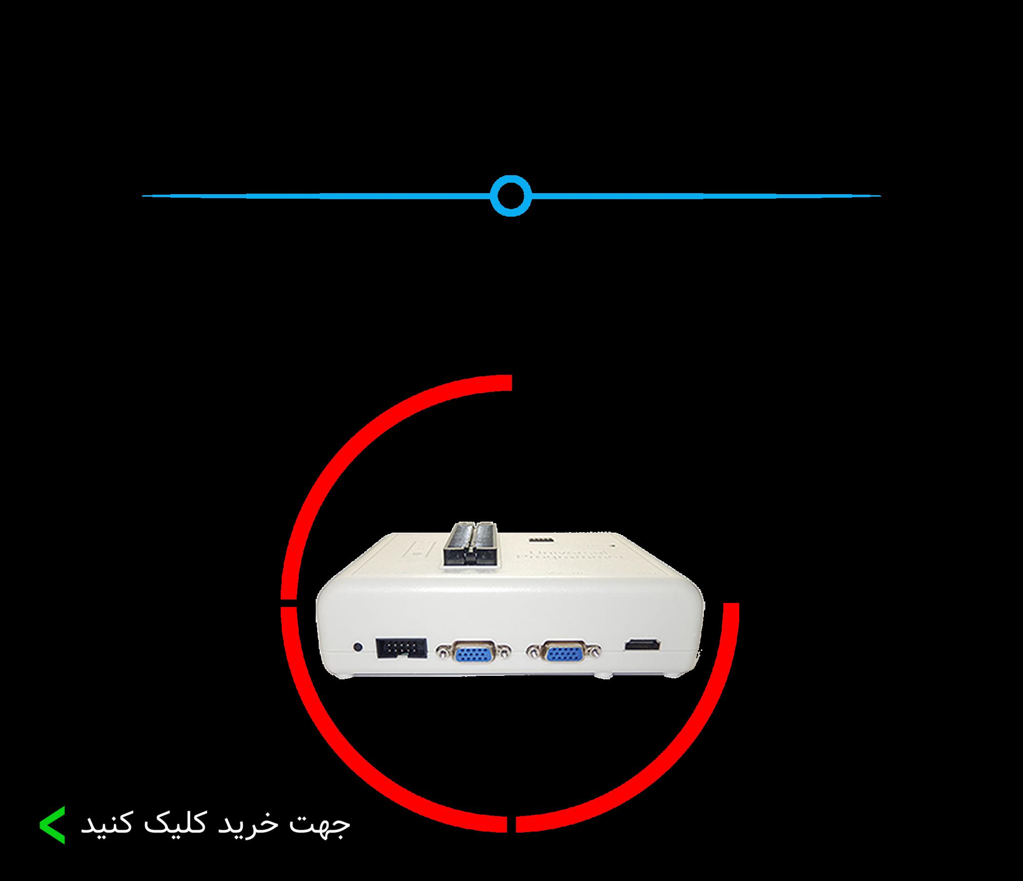 دستگاه پروگرامر RT809