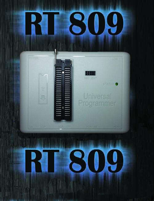 programmerRT809h