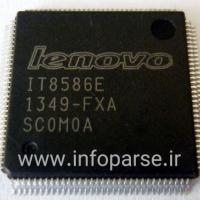 chip-ite-for-lenovo-it8586e-fxa-new copy