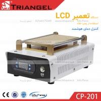 دستگاه تعویض گلس-تعویض گلس-cp201-LCD repair3