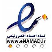 enamad | نماد اعتماد الکترونیکی | اینفو پارسه